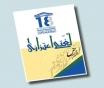المنظمة الدولية للثقافة والعلوم