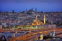 احلى الايام (اسطنبول)